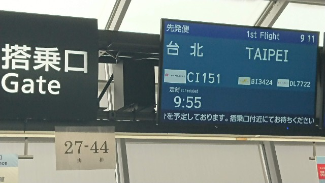 f:id:hitachibana:20190623175620j:image
