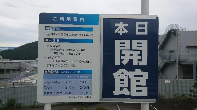 f:id:hitachibana:20190725082709j:image