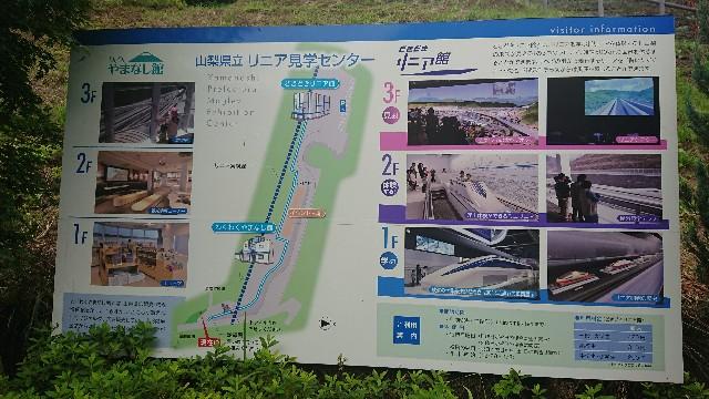 f:id:hitachibana:20190725083434j:image