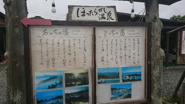 f:id:hitachibana:20190729220004j:image