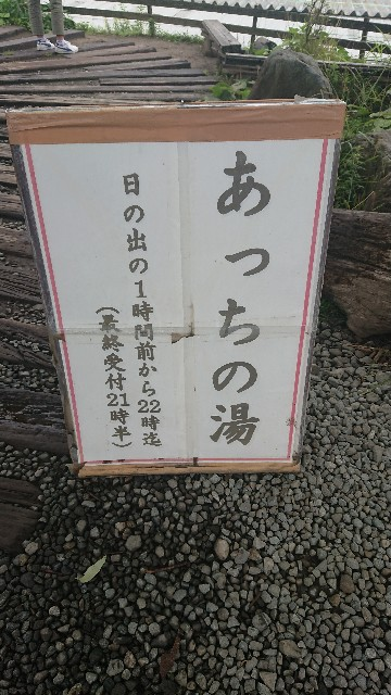 f:id:hitachibana:20190729220251j:image