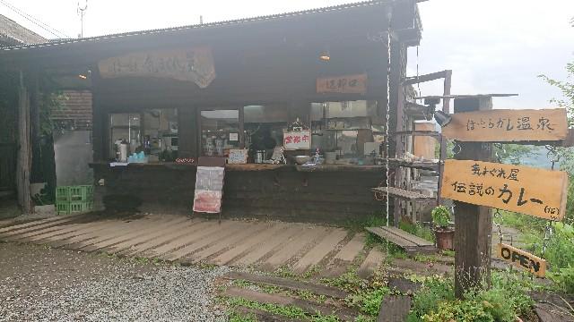 f:id:hitachibana:20190729220528j:image