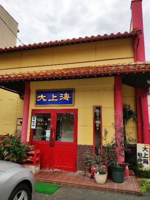 f:id:hitachibana:20190729230829j:image