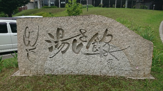 f:id:hitachibana:20190729231603j:image