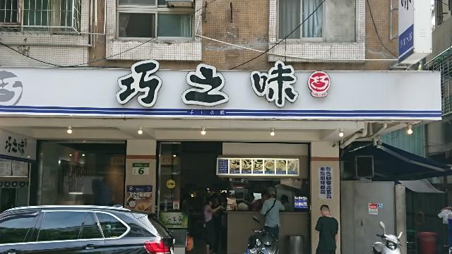 f:id:hitachibana:20190731220955j:image