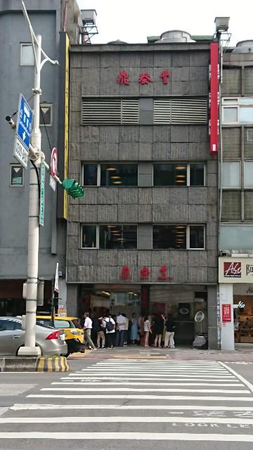 f:id:hitachibana:20190804141232j:image