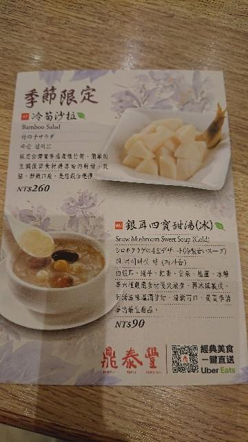 f:id:hitachibana:20190804141330j:image