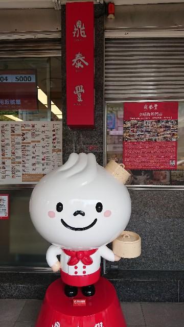 f:id:hitachibana:20190804141724j:image