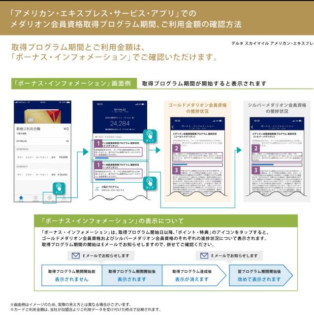 f:id:hitachibana:20190828084000j:image