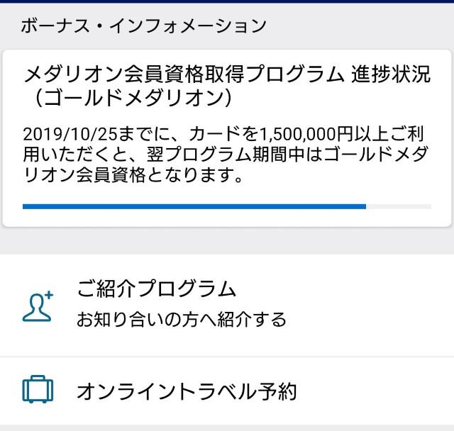 f:id:hitachibana:20190828085356j:image