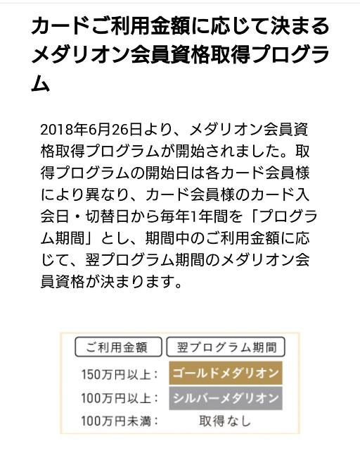 f:id:hitachibana:20190828085914j:image