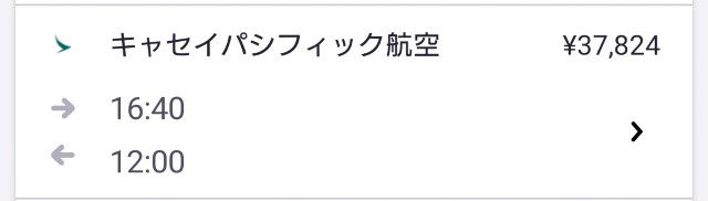 f:id:hitachibana:20190828095204j:image
