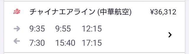 f:id:hitachibana:20190828225600j:image