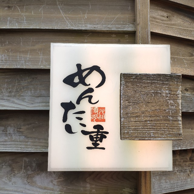 f:id:hitachibana:20190907180313j:image