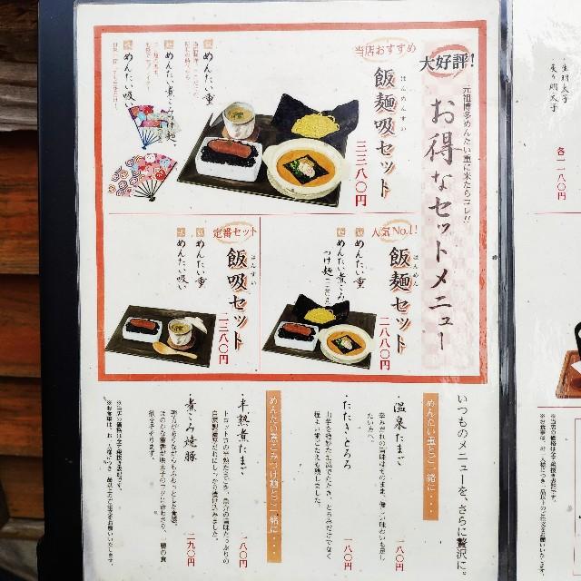 f:id:hitachibana:20190907180357j:image