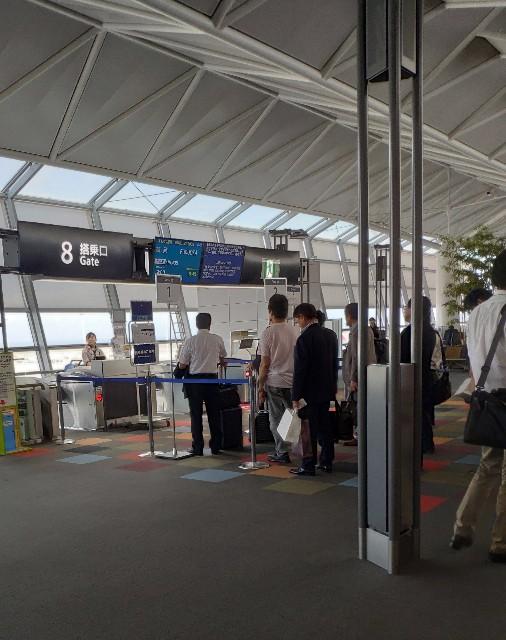 f:id:hitachibana:20190908012445j:image
