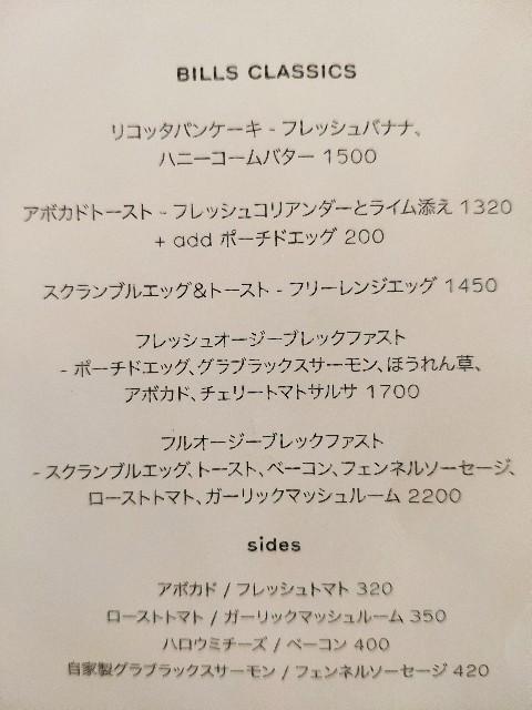 f:id:hitachibana:20190908020139j:image