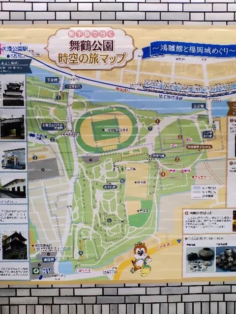 f:id:hitachibana:20190908103215j:image