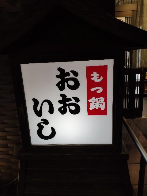 f:id:hitachibana:20190908105843j:image