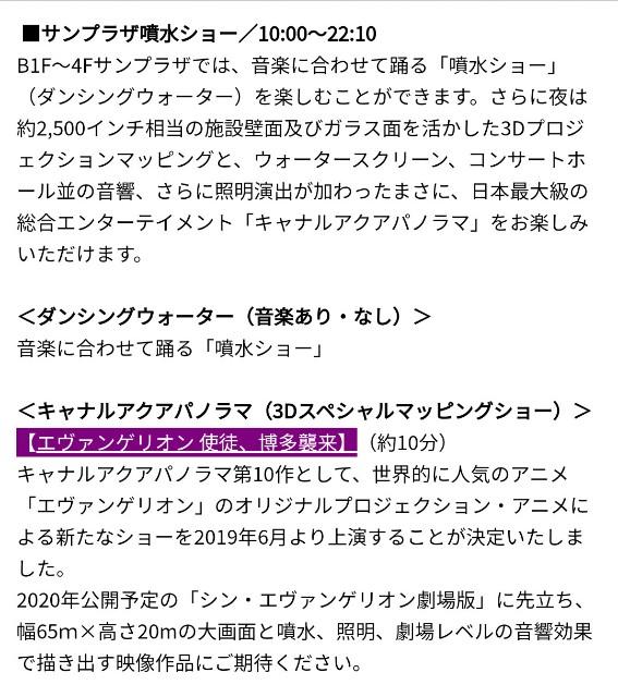 f:id:hitachibana:20190908114428j:image