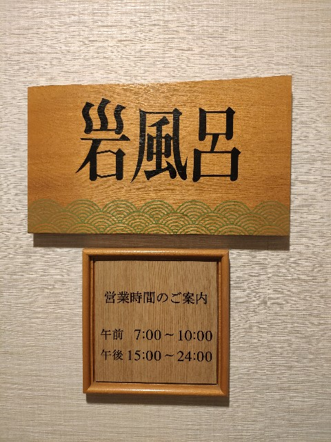 f:id:hitachibana:20190909194139j:image