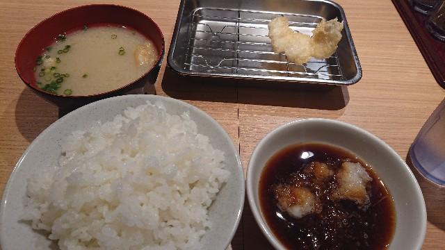 f:id:hitachibana:20190909194841j:image
