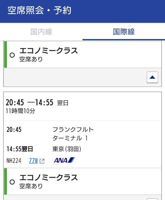 f:id:hitachibana:20190926232512j:image