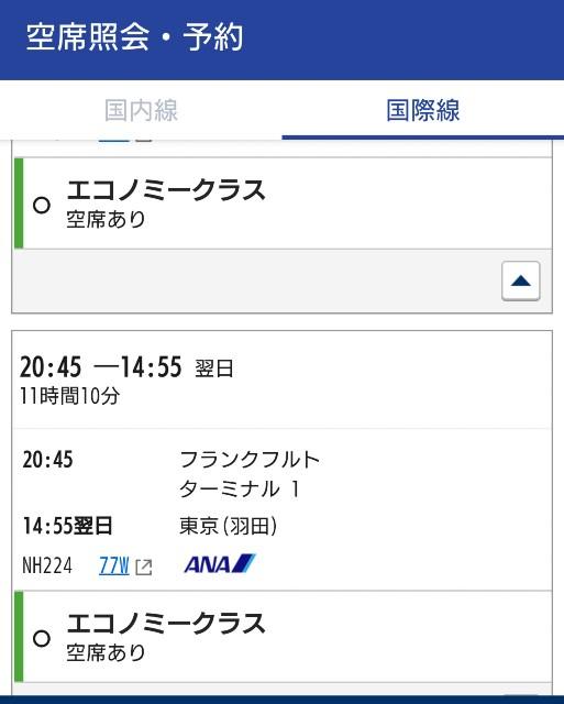 f:id:hitachibana:20191001090856j:image