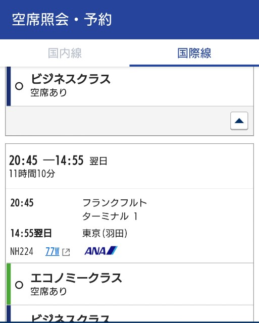 f:id:hitachibana:20191001091007j:image