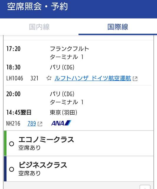 f:id:hitachibana:20191002125933j:image