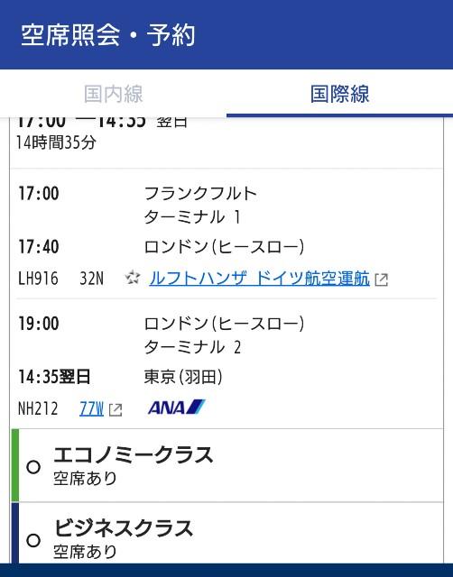 f:id:hitachibana:20191002125946j:image