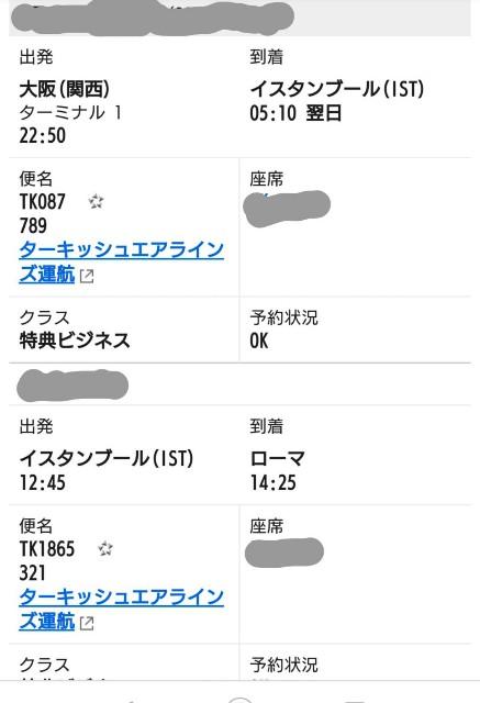 f:id:hitachibana:20191010125152j:image