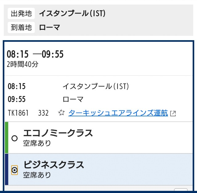 f:id:hitachibana:20191010130443j:image