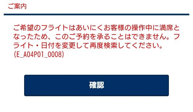 f:id:hitachibana:20191010195009j:image