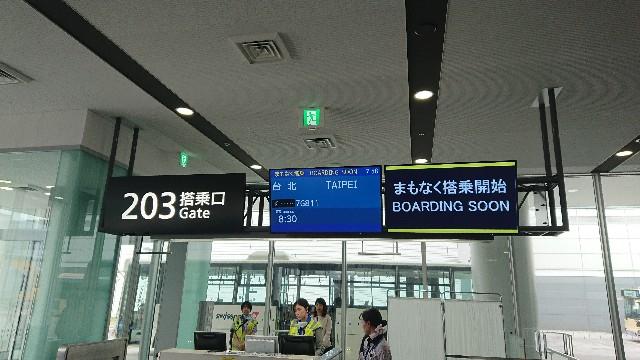 f:id:hitachibana:20191013211934j:image