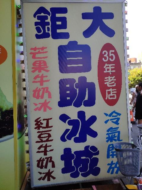 f:id:hitachibana:20191017223102j:image