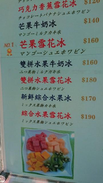 f:id:hitachibana:20191028183816j:image