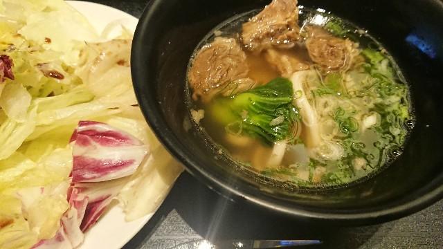 f:id:hitachibana:20191028184622j:image