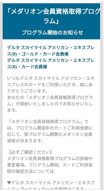 f:id:hitachibana:20191029164026j:image
