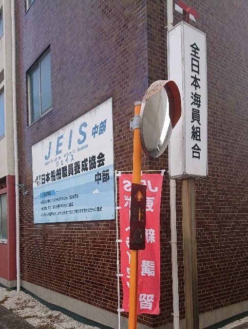 f:id:hitachibana:20191103132329j:image