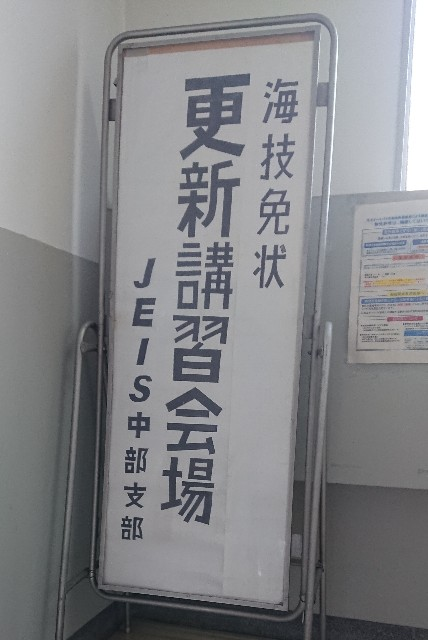 f:id:hitachibana:20191103132342j:image