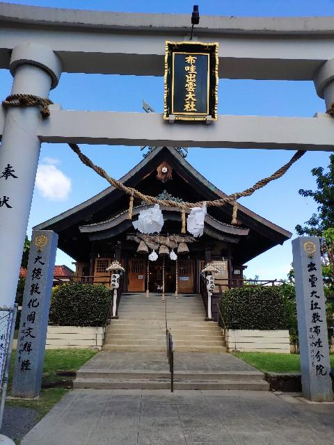 f:id:hitachibana:20191103171051j:image