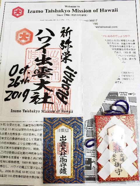 f:id:hitachibana:20191104181948j:image