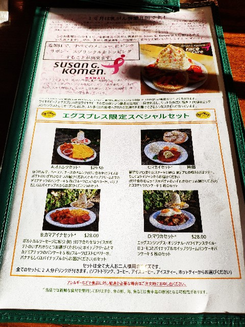 f:id:hitachibana:20191104204833j:image