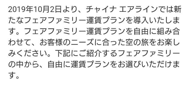 f:id:hitachibana:20191115130329j:image