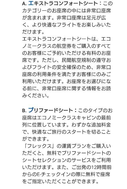 f:id:hitachibana:20191115131533j:image