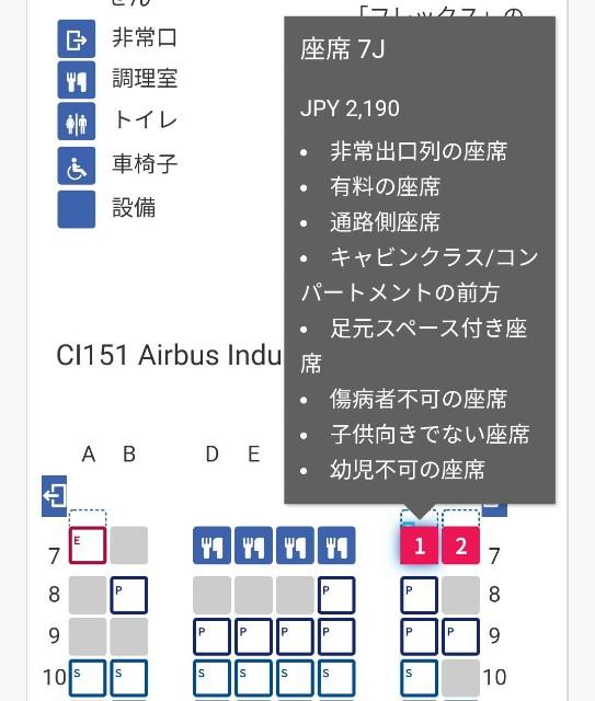 f:id:hitachibana:20191115134707j:image