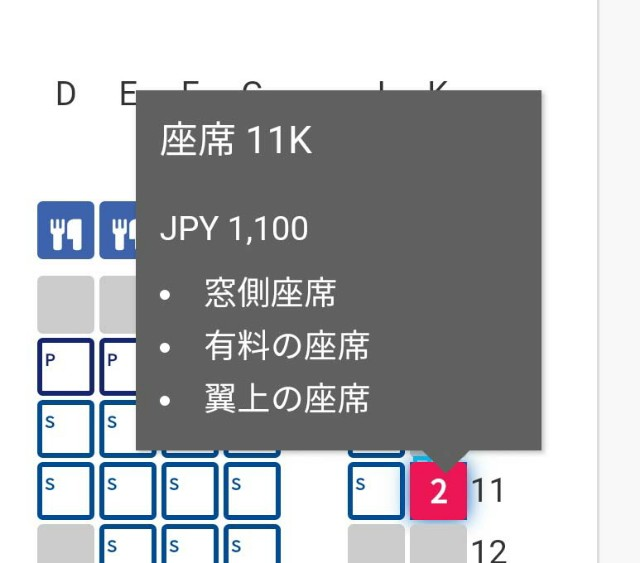 f:id:hitachibana:20191115134744j:image