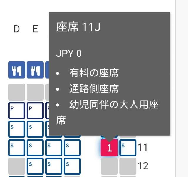 f:id:hitachibana:20191115174335j:image