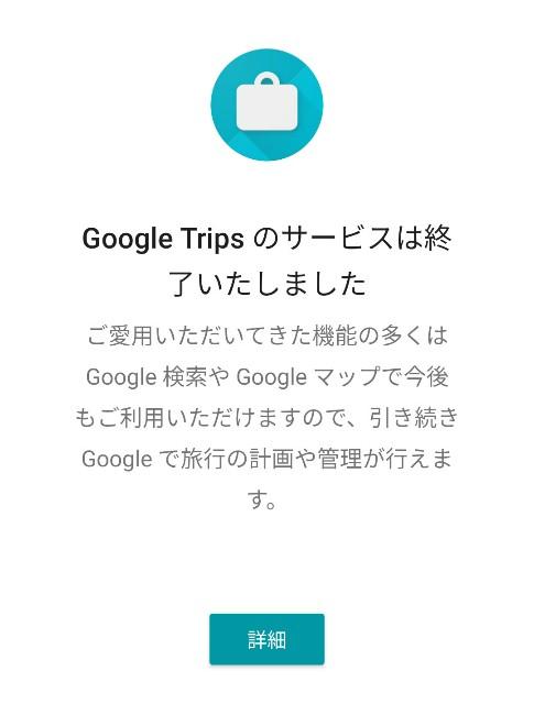 f:id:hitachibana:20191124111040j:image